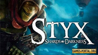 Styx: Shards of Darkness - В новом видео Cyanide рассказали о процессе создания игры и характера гоблина Стикса