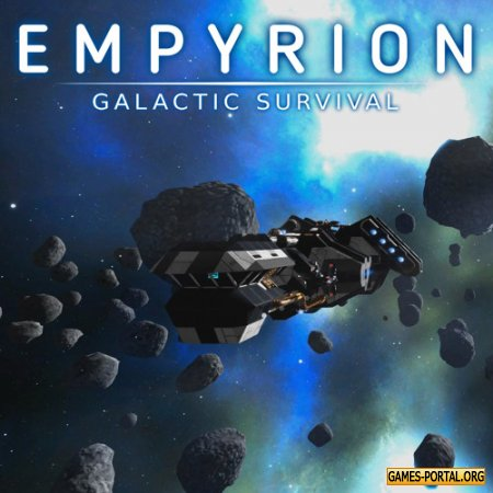 Empyrion - Galactic Survival [Steam Early Access] [2015|Rus|Eng|Multi18]