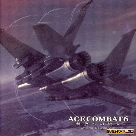 Ace Combat Soundtrack Collection - 1995-2014, FLAC (tracks+.cue), lossless