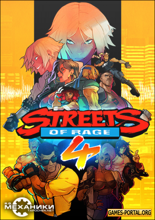 Streets of Rage 4 [RePack] [2020|Rus|Eng|Multi10]